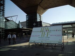IFF2011.jpg