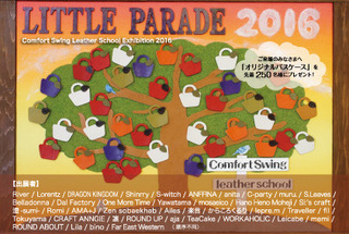 LittleParade2016_01.jpg