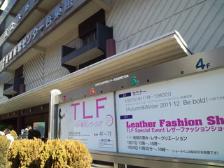 TFL2011AW..jpg